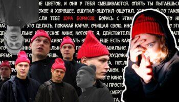 Артист современного театра и кино, Юрий Борисов